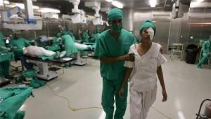 Cuban Opthamology Institute in Havana