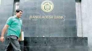 Bangladesh bank hack