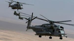 Agusta Westland Chopper scam