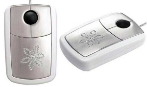 White Gold USB Mouse