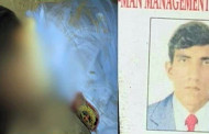 ATM Security Guard Murdered
