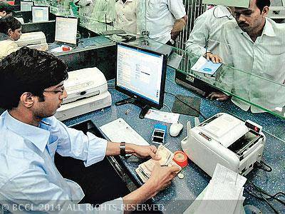New Wage Agreement to increase Bank employees salaries in India