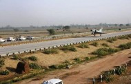 IAF Lands Mirage 2000 fighter aircraft on Yamuna expressway successfully