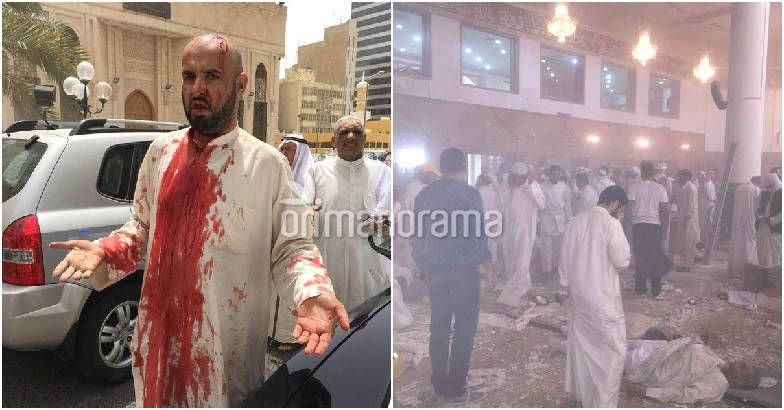 ISIS claims responsibility over the blast in a mosque in Kuwait