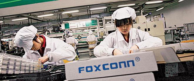 Make in India: Foxconn to invest $5 billion in Maharashtra
