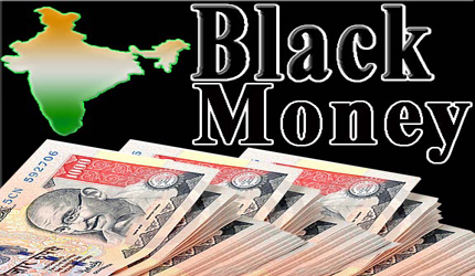 India's Black money probe: Swiss Government discloses new name