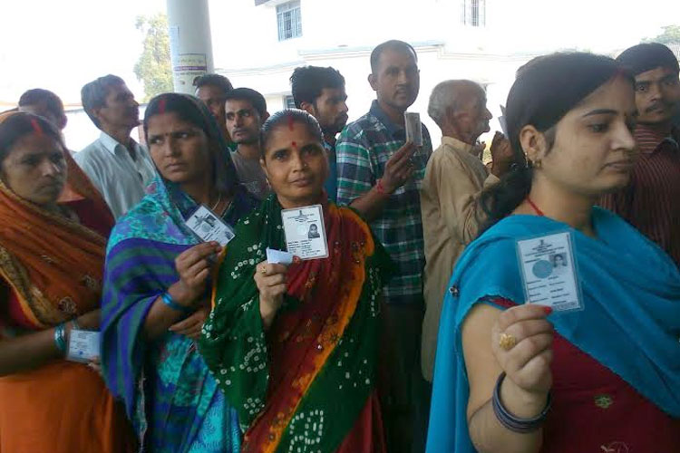 Bihar Elections: Good Turnout in Third Phase