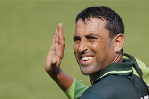 Pakistan Player Younis Khan retires from ODI cricket