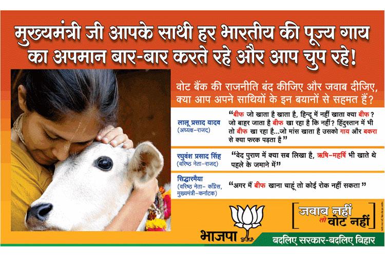 BJP drags cow into Bihar politics, EC imposes restrictions