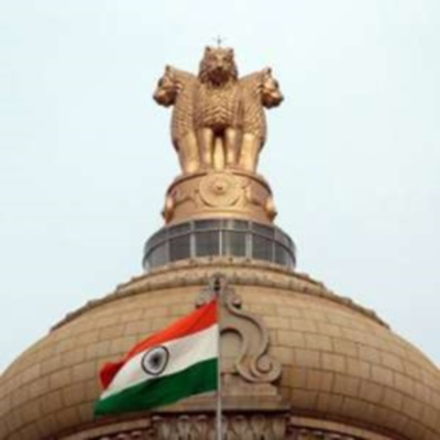 CG moves a new amendment to safeguard the interests of IAS and IPS officers