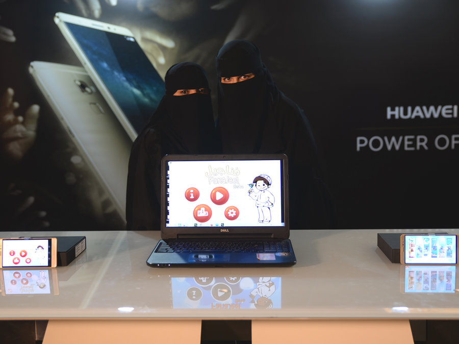 Video Games Provide Self-Expression for Young Saudi Women