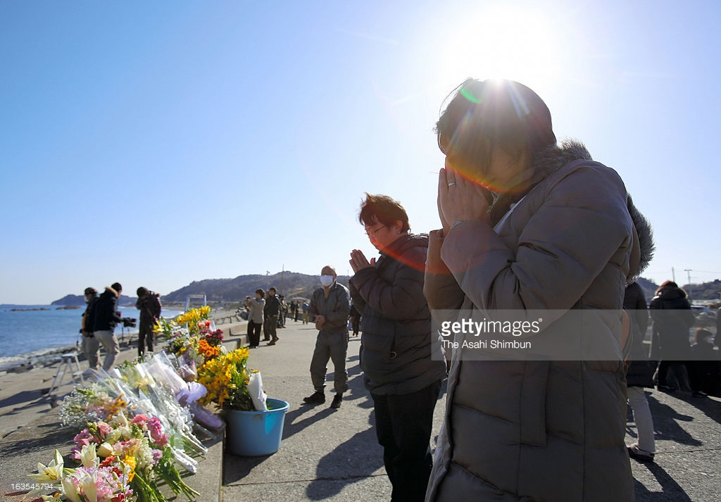 Remembrance of the Japan tsunami