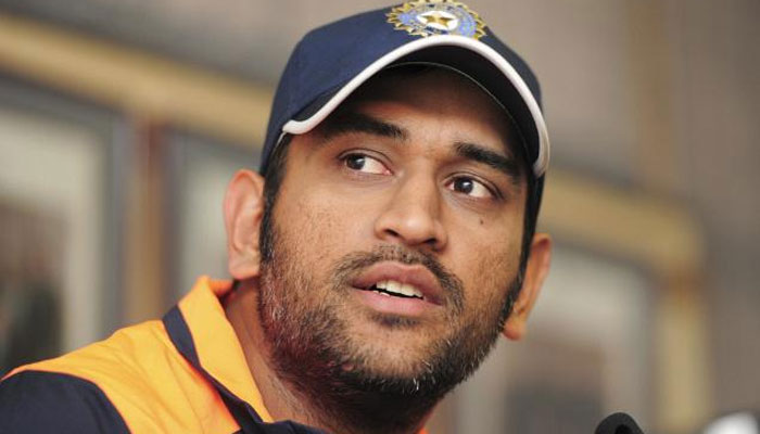 MS Dhoni to lead Young Indian team in Zimbabwe tour