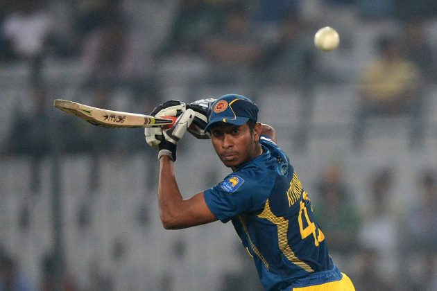 Kithuruwan Vithanage, handed one-year suspension by SLC