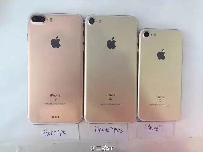 Should you lay out your hard earn bucks on a iPhone 7?