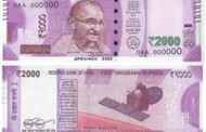No GPS-nano chip in Rs 2000 note, confirms RBI