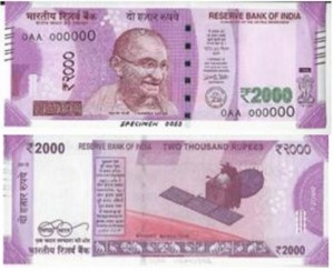 GPS-nano chip Rs 2000 currency note