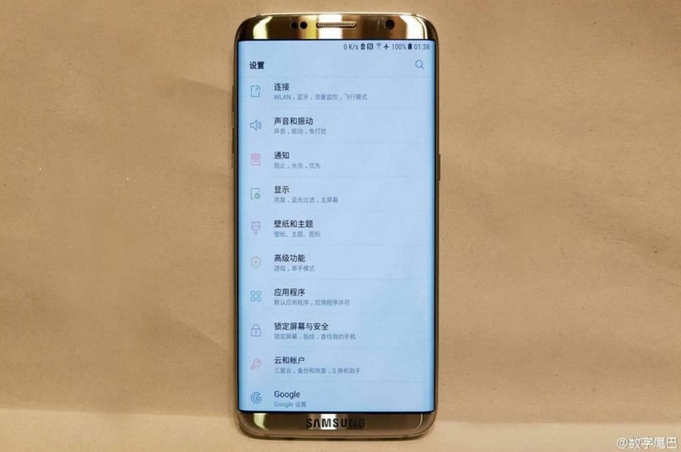 Galaxy S8 Revealed In First Leaked Image