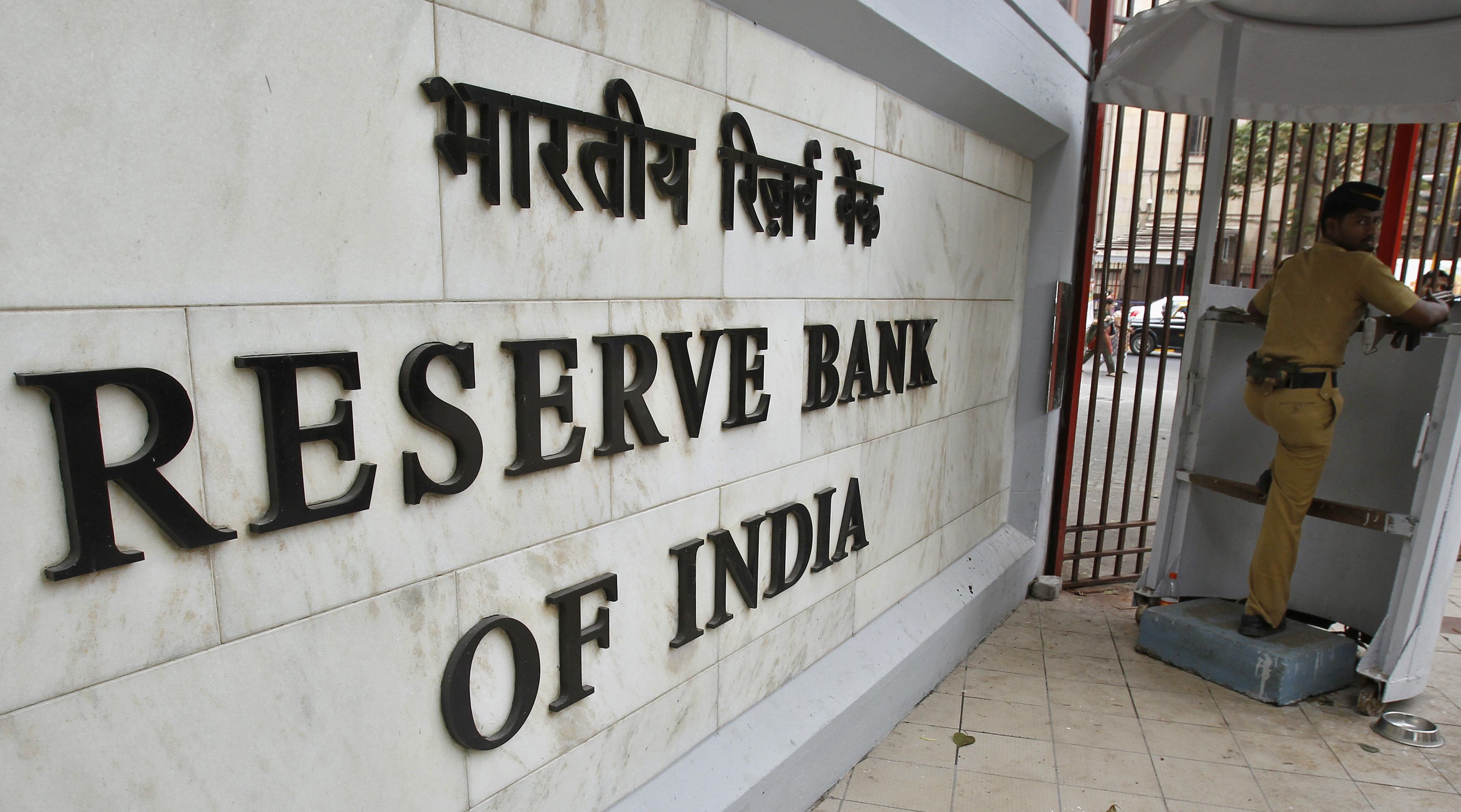 Cash withdrawal and deposit rules Applicable in 2017 – Reserve Bank of India