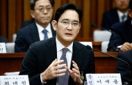 Samsung heir questioned for 22 hours in Korea bribery probe