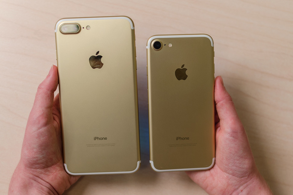 Disappointing iPhone 7 Performance Forces Apple Into Drastic Decision