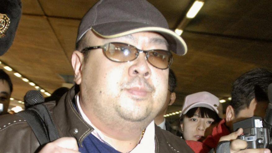 Kim Jong-nam Death