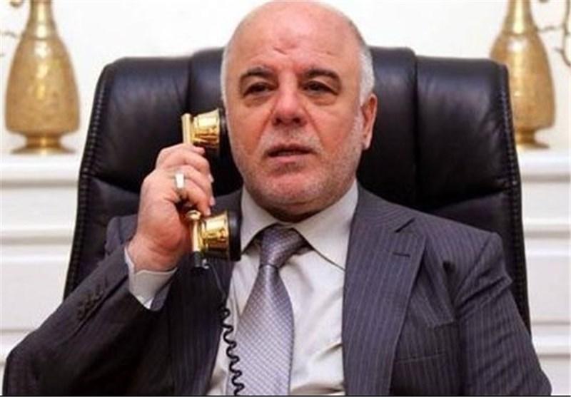 Remove Iraq from the Travel Ban, Iraq PM tells Trump