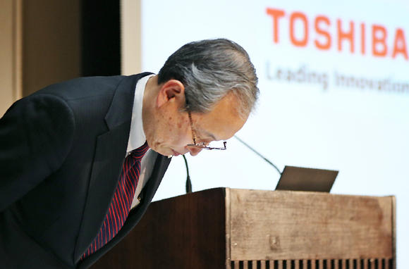 Troubled Toshiba makes massive losses and may be at risk of extinction