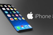 iPhone 8 Release Date, Features, Price and General News