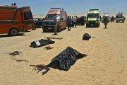 Christians Killed on Bus Heading to Monastery, Egypt