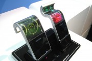 How Samsung's folding smartphone leaked design shows Sci-Fiction world
