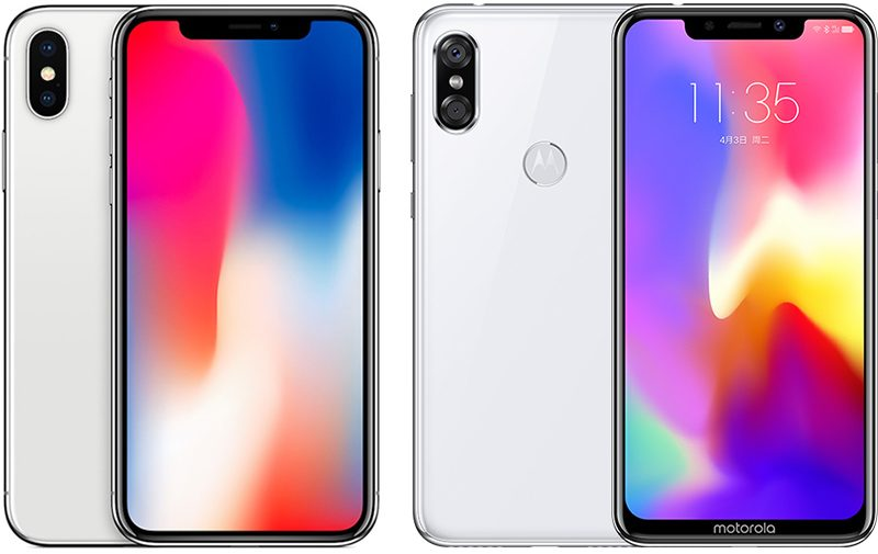Motorola new phone