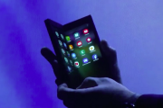 How Samsung Foldable Phone Works