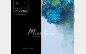 Samsung S20 coming this February
